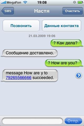 сообщение на мегафоне с восклицательным знаком